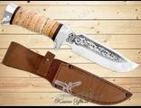 Нож Туристический НС-26 (Рукоять: береста, Сталь: ЭИ-107, Тыльник: алюминий)