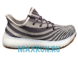 Кроссовки Adidas Yeezy boost 550 серые