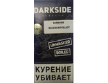 DarkSide - Blueberryblast (Soft, 250г)