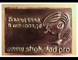 Изготовление шоколадных визиток