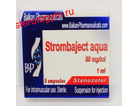 Strombaject Aqua 5 амп 50mg/ml Balkan Pharmaceuticals