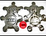 Заглушки для литых дисков Audi, звезда