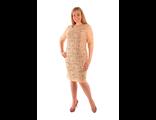 """Красивое платье """"НИНЕЛЬ"""" Арт. 416032 (Цвет кофе) Размеры 52-62"""