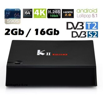 KII Pro DVB-T2/S2. Смарт ТВ приставка. 2 Гб / 16 Гб, Amlogic S905, Android 5.1. Всё в одном.