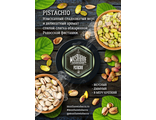 "MustHave аромат ""Pistachio"" 25 гр."
