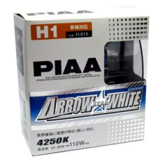 H1 PIAA Arrow Star White