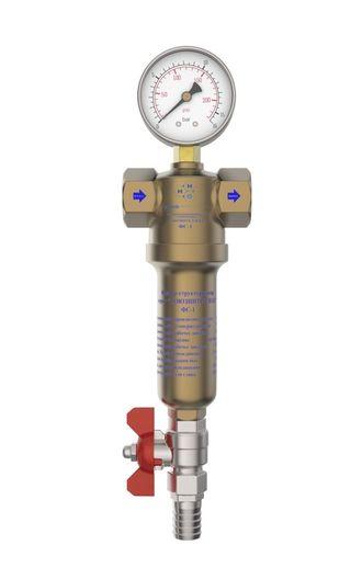 Фильтр Союзинтеллект ФС 1 от производителя. Фильтр Фибос 1 с гарантией 10 лет. Питьевая вода у вас