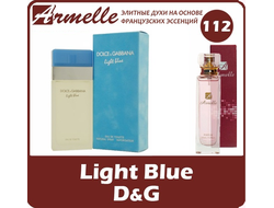 D&G - LIGHT BLUE - 112