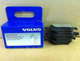 Колодки тормозные зад Volvo V50