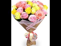 25 Солнечных ярких роз