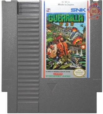 """Guerrilla War"" Игра для NES (Made in Japan)"