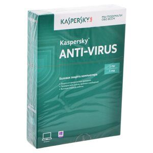 ПО KASPERSKY ANTI-VIRUS 2015 RUSSIAN EDITION. 2-DESKTOP 1 YEAR BASE BOX (KL1161RBBFS)