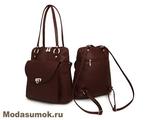Сумка-рюкзак женская из натуральной кожи Protege Ц-226 коричневая