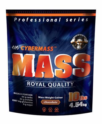 Сybermass Mass Gainer 10lb / 4500гр