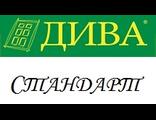 ДиВа СТАНДАРТ Беларусь Двухконтурные