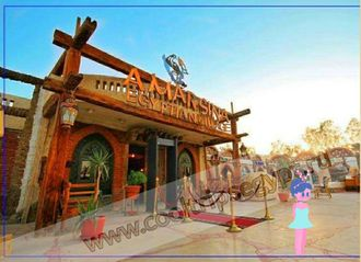 Amar Sina Egyptian Village 3*