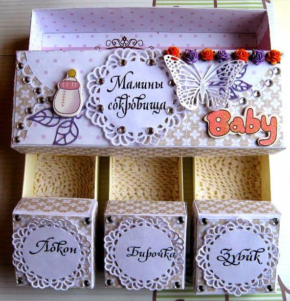 Мамины сокровища своими руками 4 коробочки