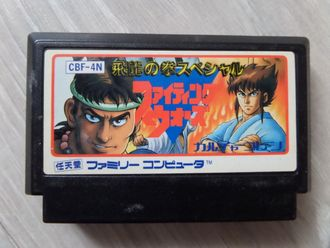 Hiryu no Ken: Special Fighting Wars для Famicom Денди (Япония)