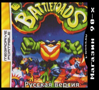 """Battle Toads"" Игра для MDP"
