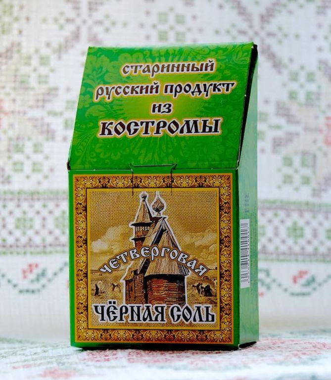 Черная соль в подарок 34