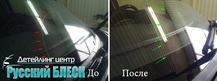 Полировка стекла на авто