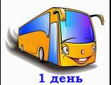 Туры выходного дня из Краснодара на автобусе по Краснодарскому краю Лаго-Наки Гуамка Наталия-тур