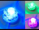 "Светодиод для панелей Dipline ""Пиранья"" цвет Хамелеон (RGB)"