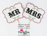 "Таблички ""Mrs"" и ""Mr"" розовые"