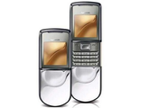 Nokia 8800 Sirocco Еdition Silver