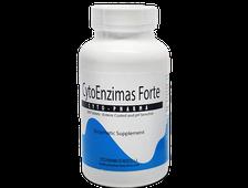 Ферменты (энзимы) - 200 капсул. Применяется для терапии совместно с витамином B17 (амигдалином) и витамином B15