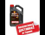 Motul 8100 Eco-nergy 5W30 4л + отправка в Ваш город бесплатно!