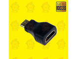 Adapter Connector HDMI (F) -Mini HDMI (M) 1080p 3D TV HDTV