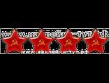 """Наклейка на авто """"Звезды в ряд за сбитый..."""" из серии """"День Победы - 9 Мая 1945!"""" Красная звезда."""