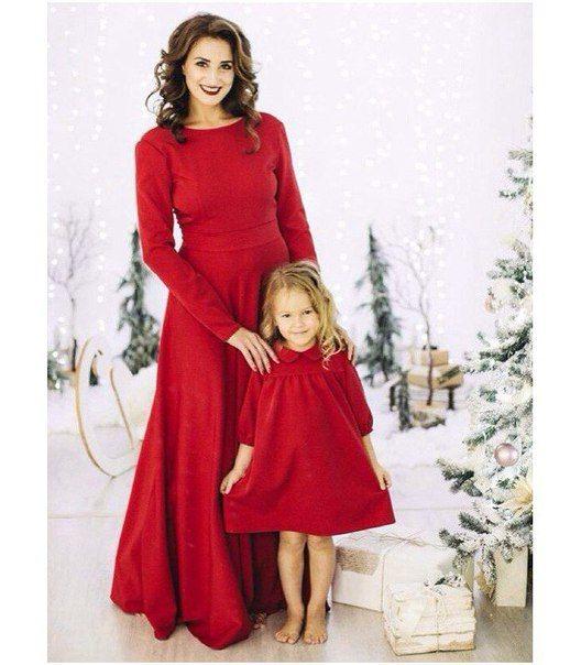 Платье Для Дочки Доставка