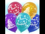 """Воздушные шары """"С Днем Рождения"""" пастель"""