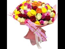 Букет Яркий Карнавал 45 цветных роз