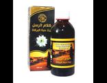 """Масло черного тмина """"Эфиопское"""" Al-Hawag, 125 мл"""