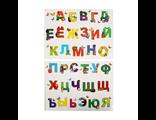 Многоразовые виниловые детские наклейки на стену Русский Алфавит