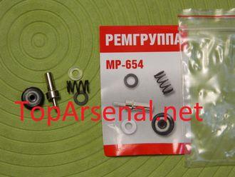Baikal Mp-654k mp654k Drozd TOOL Multi Outil