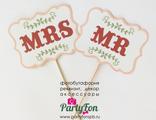 "Таблички ""Mrs"" и ""Mr"" коралловые"