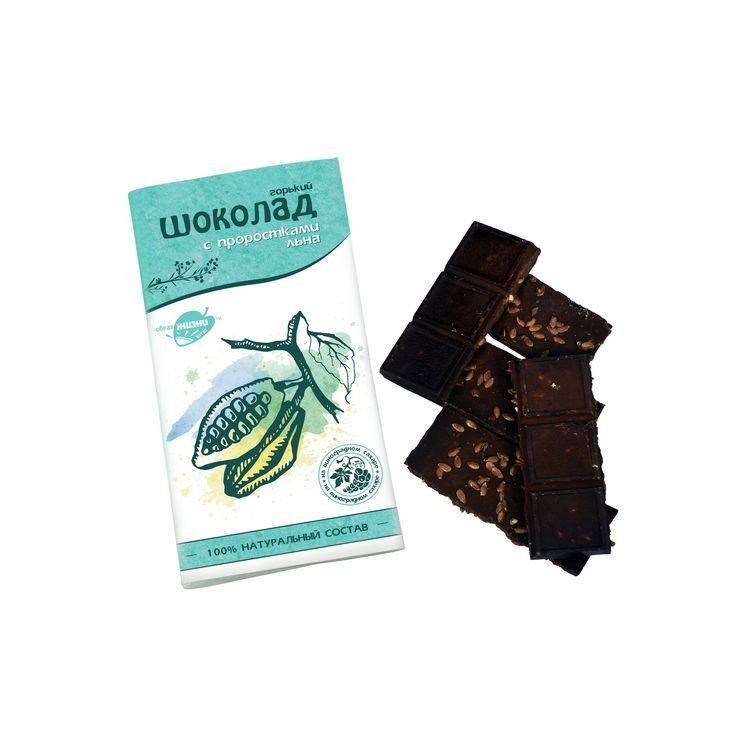 Шоколад с проростками льна