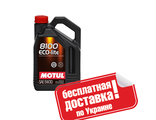 Motul 8100 Eco-lite 5W30 5л + отправка в Ваш город бесплатно!