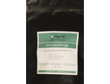 Darjeeling Namring Upper Autumnal Black Tea 100 gr
