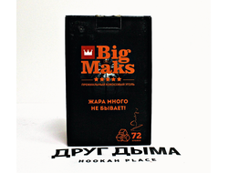 Уголь Big Maks 25 mm