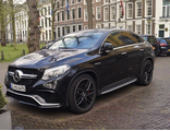 Обвес Mercedes GLE coupe W292 (6.3 AMG)