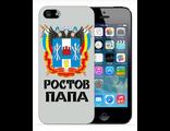 """Накладка с рисунком для iPhone 5/5S  """"РОСТОВ-ПАПА С  ГЕРБОМ"""""""