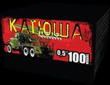 """Ракетница """"Катюша"""" 100(EK003)"""