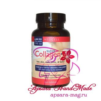 Neocell Super Collagen +C / Супер-коллаген с витамином С (250 капсул)