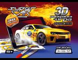 """Живая 3D Раскраска """"Super Car"""""""
