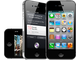 Купить iPhone 4S 64Gb Black